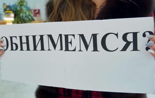 В День объятий волгодонцы будут обнимать друг друга на площади Комсомольской