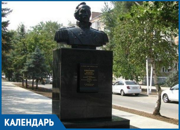 11 лет назад был открыт памятник Матвею Платову