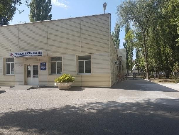 В городской больнице №1 Волгодонска установят новый аппарат МРТ