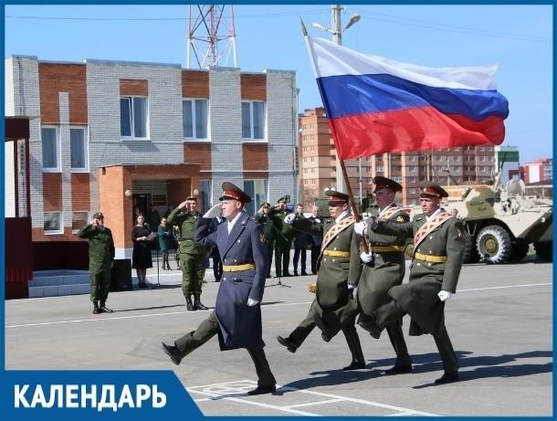 28 лет назад в Волгодонске был создан комитет соцзащиты российских военнослужащих и призывников