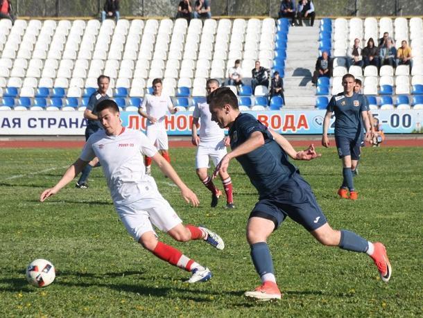 ФК «Волгодонск» разгромил соперника в заключительном матче сезона