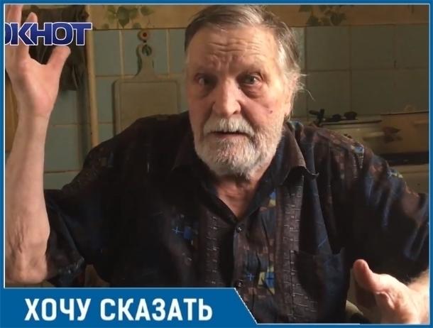 75-летний инвалид без ноги оказался в затопленной квартире из-за протечки крыши МКД в Волгодонске