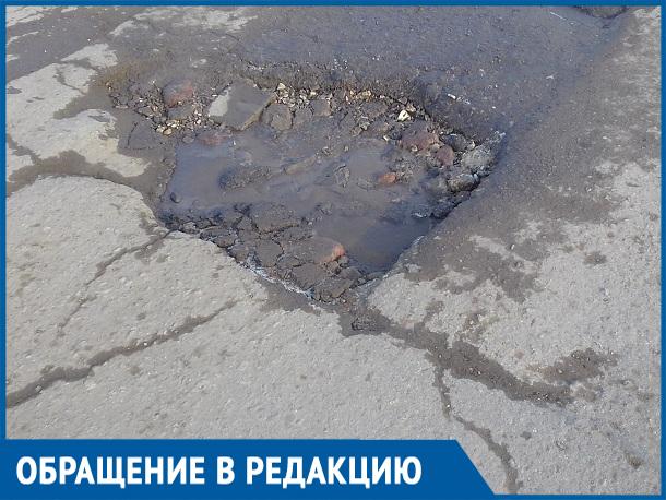 Вот это технологии, после первых же дождей латка растаяла, - волгодонец высказался про ямочный ремонт дороги