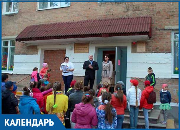 56 лет назад открылась Центральная детская библиотека