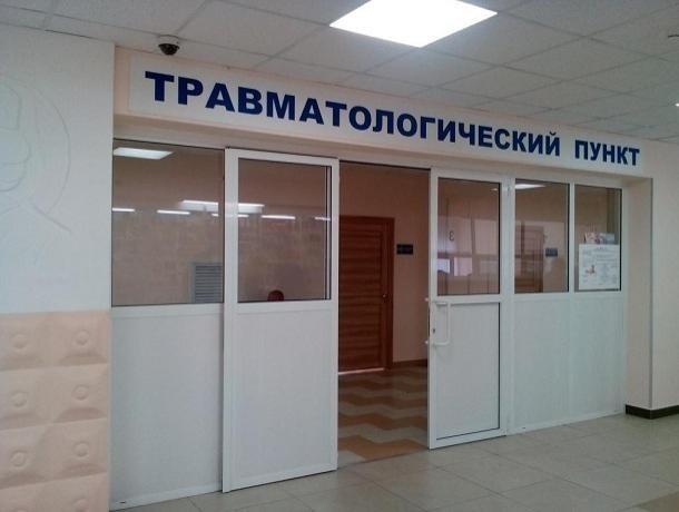 За неделю 373 человека обратилось в травмпункт Волгодонска из-за различных травм