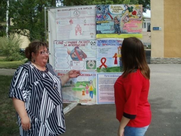 В преддверии Всемирного дня памяти людей, умерших от СПИДа в Волгодонске проводят тематические акции