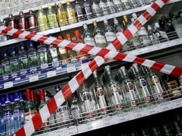 В эту пятницу волгодонцы не смогут купить алкоголь