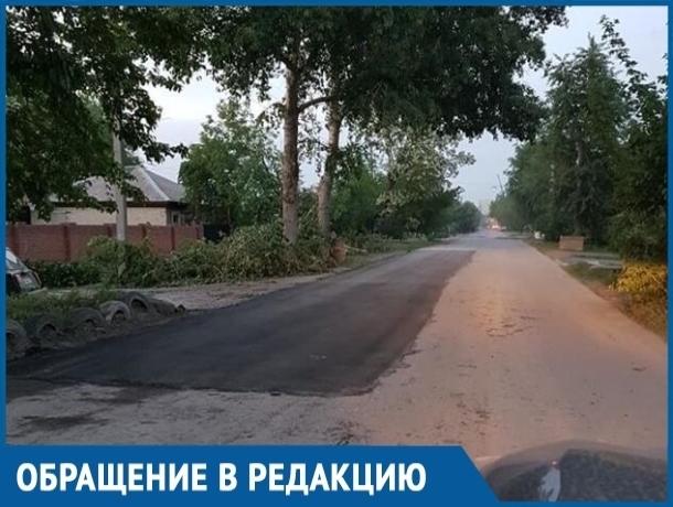 Маразм крепчает: в Красном Яру залатали ямы на дорогах, где их не было