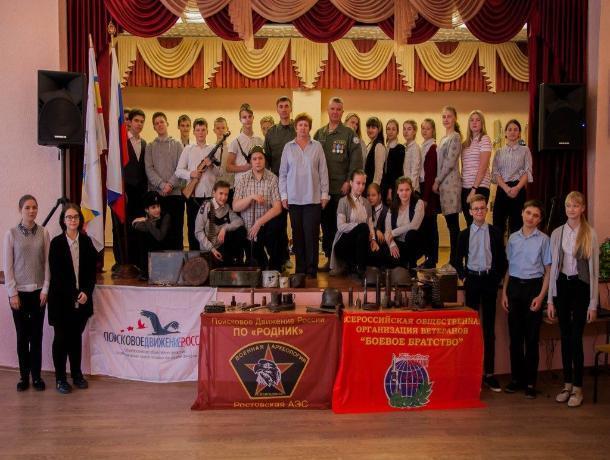 Учащиеся школы №11 Волгодонска прикоснулись к экспонатам, найденным в поисковых экспедициях