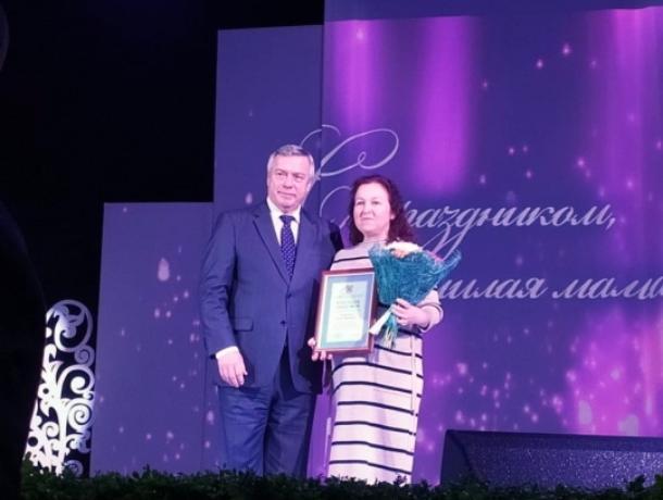 Волгодончанка Ирина Броницкая получила почетный диплом губернатора и денежное поощрение