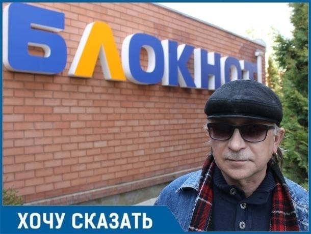 Принципиальная борьба с казусами российского законодательства заставила волгодонца отказаться на полгода от пенсии