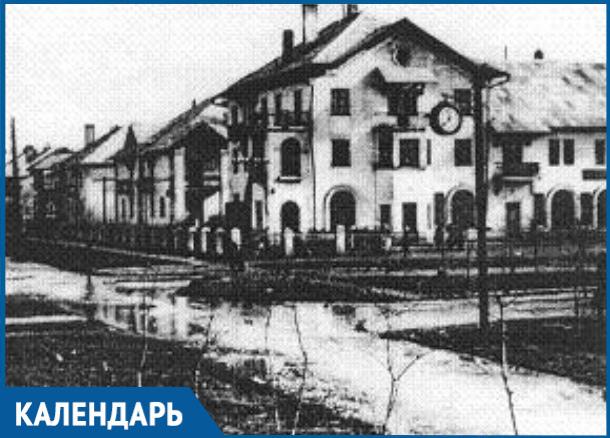 62 года назад райцентром Романовского района стал Волго-Донск