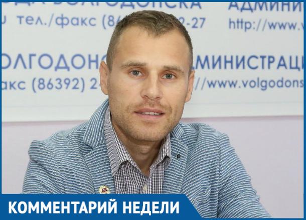 Владимир Тютюнников прокомментировал уход главного тренера ФК «Волгодонск»