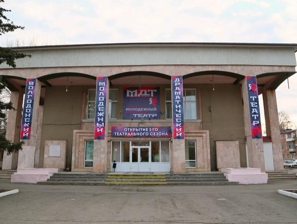 Волгодонский молодежный драматический театр приобретет звуковое и световое оборудование за 2,5 млн рублей