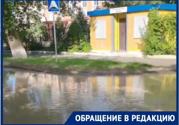 Порыв водопровода залил проезжую часть возле школы №1 в Волгодонске