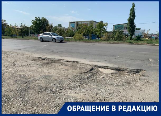 Волгодонцы показали разбитый подъезд к дому на проспекте Мира