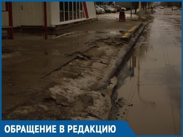 Разрушенная остановка у ДК им. Курчатова может привести к летальному исходу, - волгодонец