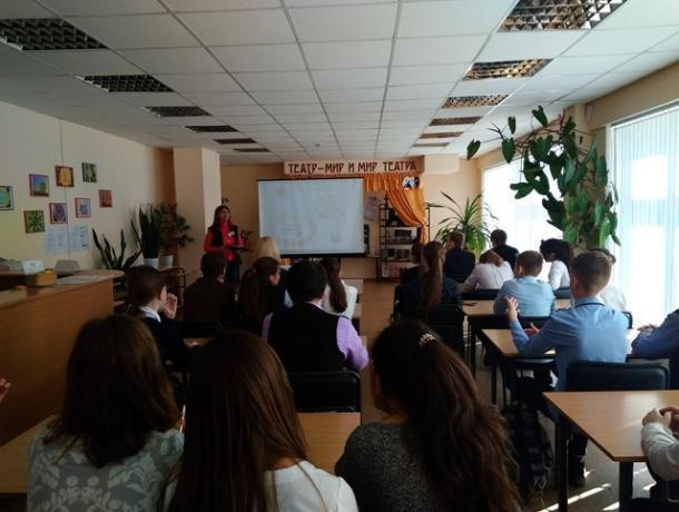Школьникам Волгодонска рассказали о безопасности в интернете и сетикете