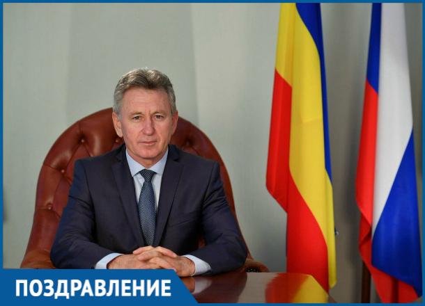 Глава администрации города Волгодонска поздравил всех мужчин с Днем защитника Отечества