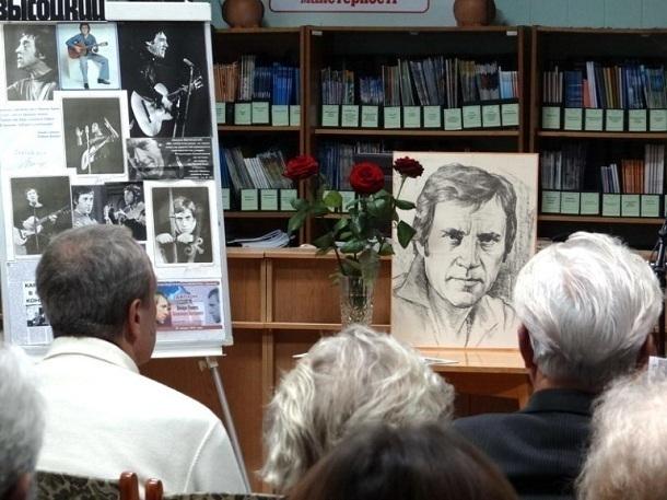 Волгодонцы соберутся на вечере памяти в День рождения Владимира Высоцкого