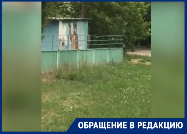 Волгодонцы сняли на видео извращенца возле детского сада