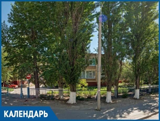 39 лет назад в этот день свои двери в Волгодонске распахнул детский сад «Мишутка»