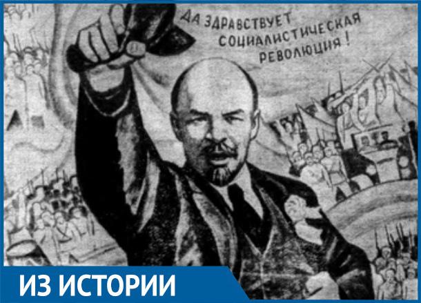 Труженики Волгодонска выполнили семилетний план по всем показателям в канун 48-й годовщины Великого Октября