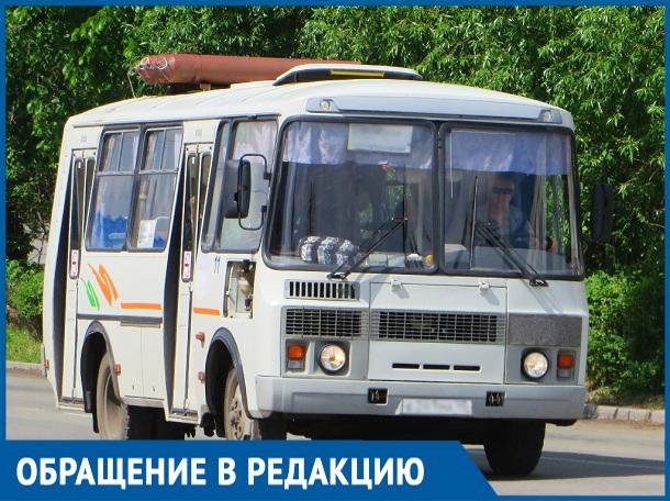 «Сел, заплатил, подтолкнул и поехал»: мужчина о состоянии автобусного парка в Волгодонске