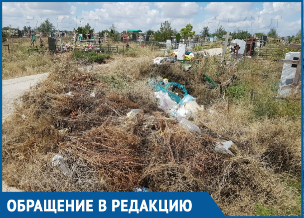 Пусть убирают мусор по человечески, как надо,- волгодончанка Мария Неведрова