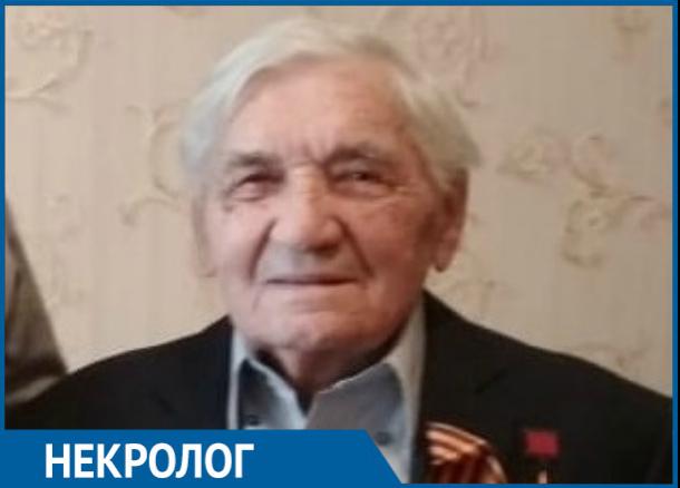 В Волгодонске ушел из жизни ветеран Великой Отечественной войны Антон Кузьмич Соболевский