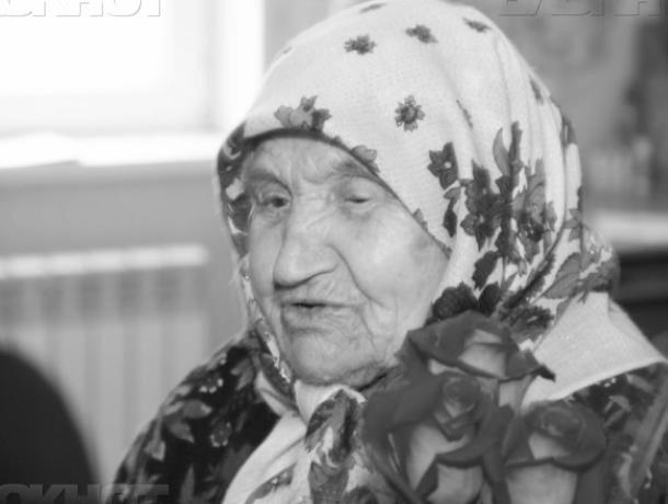 В Волгодонске ушла из жизни старейшая жительница Ростовской области Анастасия Орлова