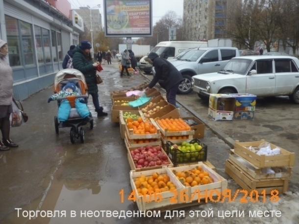 В Волгодонске продолжается борьба со стихийными продавцами