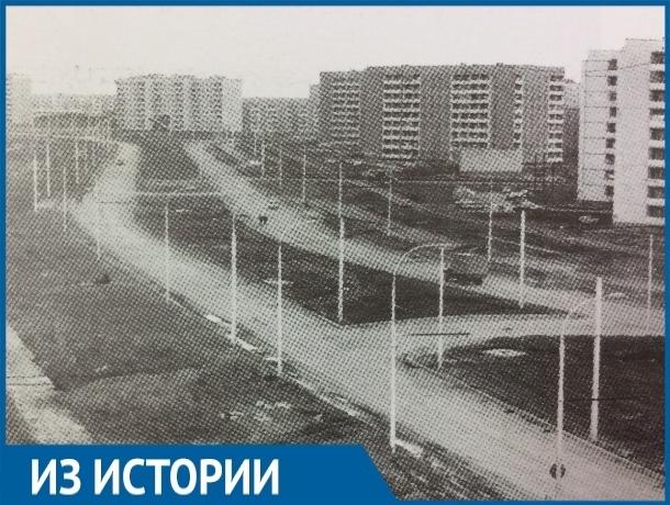 Неухоженные дворы и отсутствие развлечений: какие проблемы были 41 год назад у жителей новой части Волгодонска