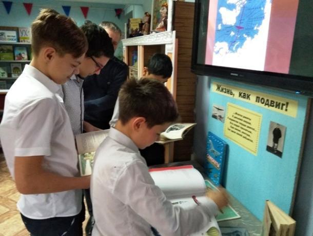 В библиотеках Волгодонска состоялись встречи со школьниками памяти Валерия Чкалова