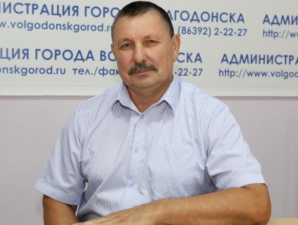 Юрий Попов занял должность руководителя предприятия «Волгодонская городская электрическая сеть»