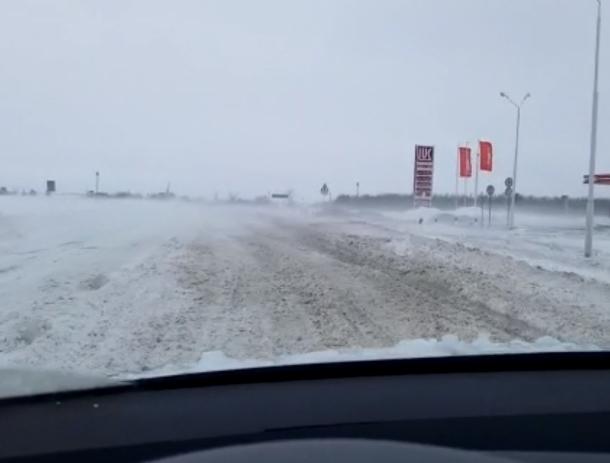 Из-за непогоды закрыта трасса Ростов-Волгодонск
