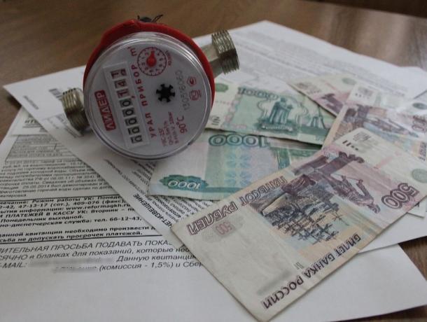 Более 2 миллиардов рублей потребуется Волгодонску для перевода на закрытую систему горячего водоснабжения