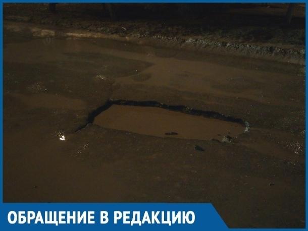 Волгодонцы жалуются на безумные ямы возле бывшего кинотеатра Восток