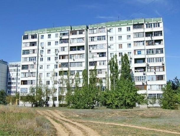 Волгодонским ТСЖ предложили сделать капремонт в кредит и без переплаты