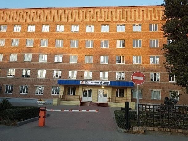 Беременные Волгодонска обеспокоены закрытием родильного дома в старом городе