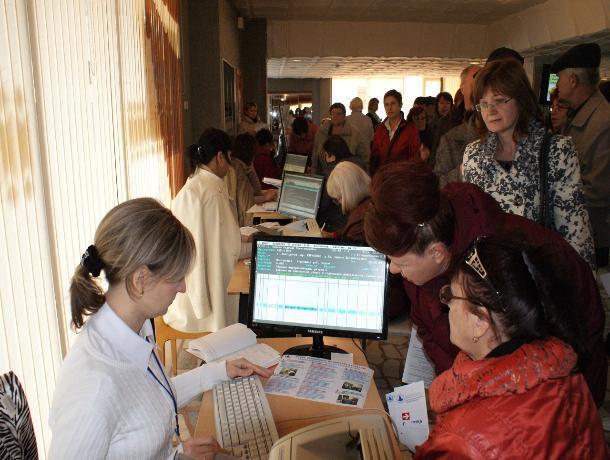 Безработные волгодонцы смогут бесплатно пройти обучение и устроиться на работу