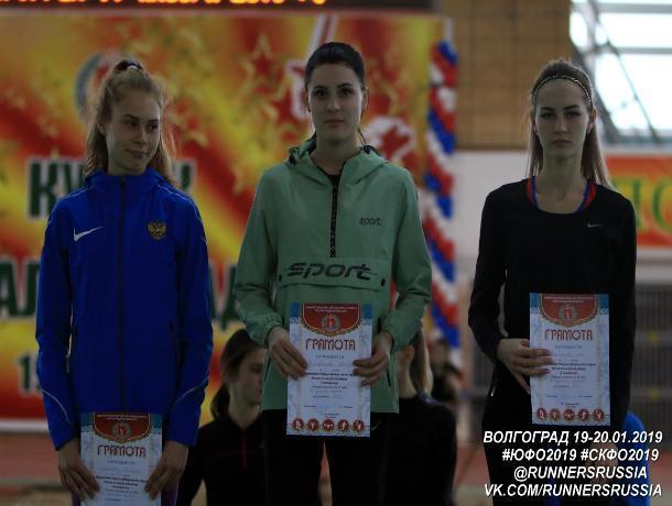 Волгодончанка Валерия Воловликова стала лучшей на первенстве ЮФО