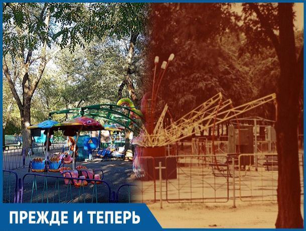 Как за годы изменились аттракционы в парке «Победы»