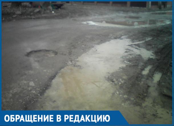 Жители переулка Фрунзе устали ломать ноги и машины на разбитой дороге