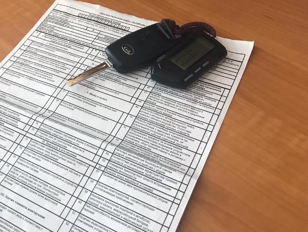 Автолюбители не смогут пройти техосмотр в Волгодонске