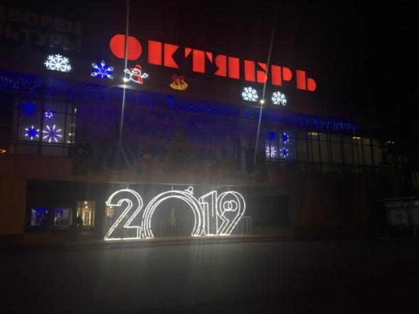 С зимней сказкой сравнили волгодонцы площадь и ДК «Октябрь»