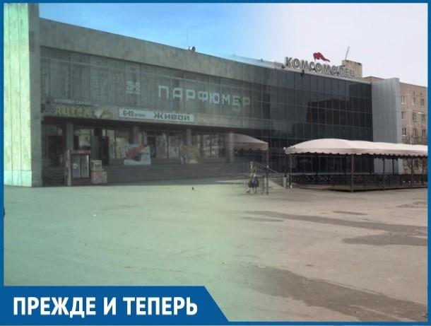 Как с начала 2000-х изменился кинотеатр «Комсомолец»