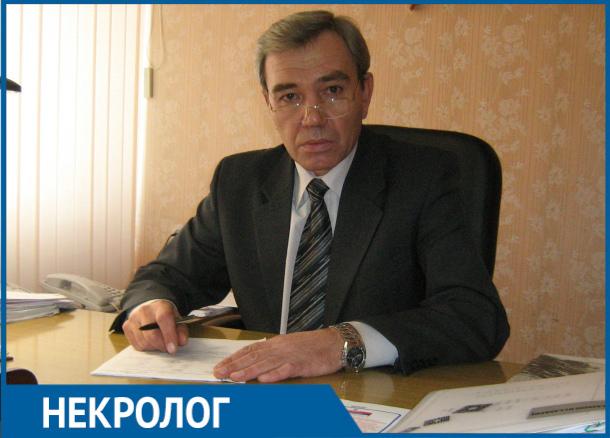 В 60 лет ушел из жизни экс-глава Романовского сельского поселения Сергей Василенко