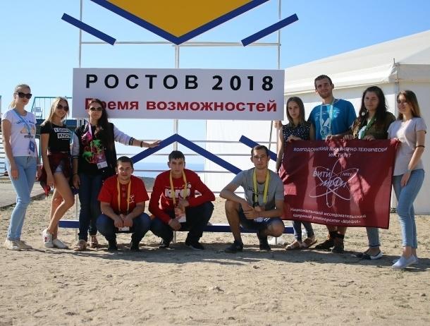 Студенты ВИТИ НИЯУ МИФИ: Форум «Ростов» дал нам колоссальный опыт