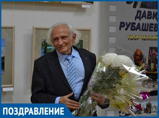 Сегодня свое 80-летие отмечает волгодонский фотохудожник Давид Рубашевский